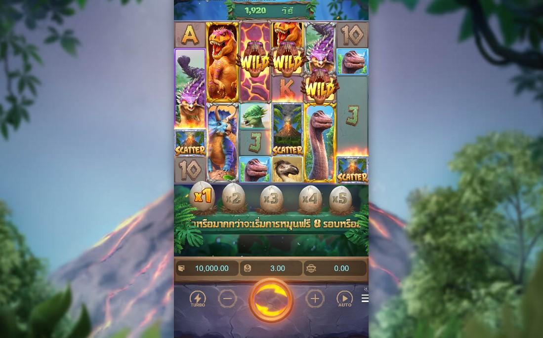 Jurassic Kingdom เกมสล็อตมาใหม่จาก PGSLOT เล่นง่าย โบนัสจุใจ