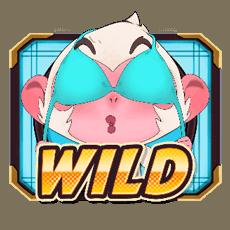 สัญลักษณ์ Wild See