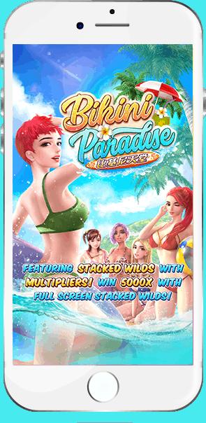 Bikini-Paradise-mobile
