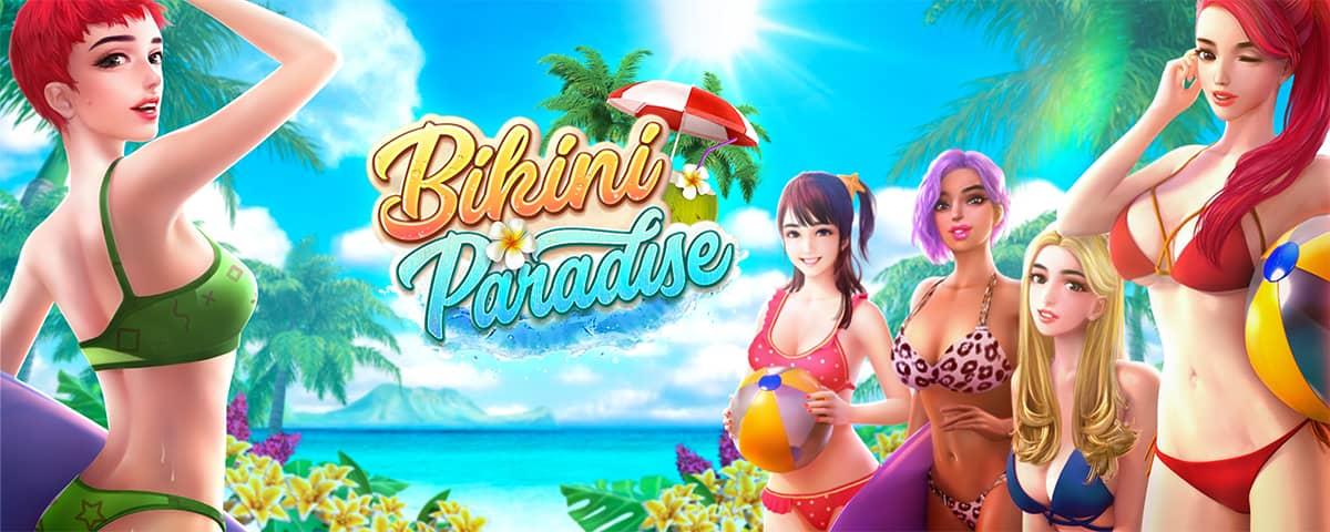 Bikini paradise bg