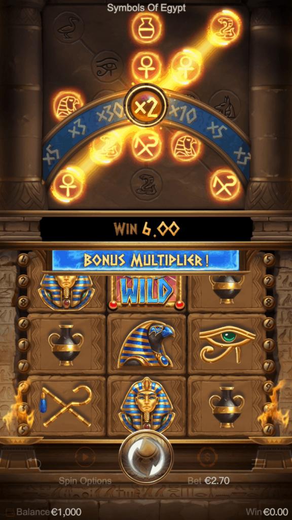 BonusmultiplierFeature (1)