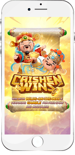Caishen-Wins-mobile