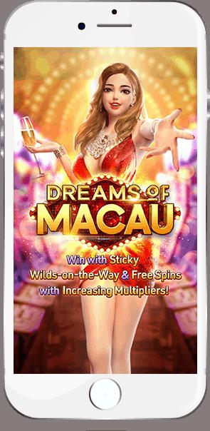 Dreams-of-Macau-mobile