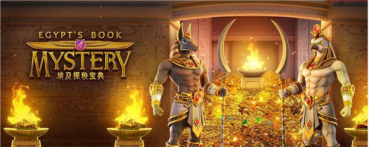 Egypt's Book of Mystery bg