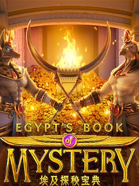 Egypt's Book of Mystery demo