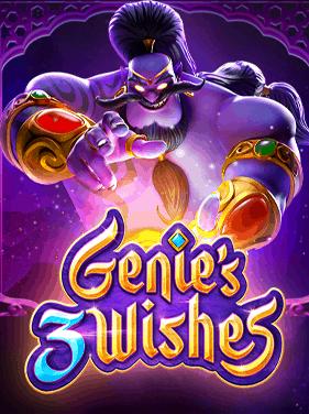 Genie's 3 Wishes demo