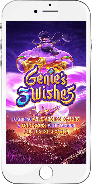 Genie's-3-Wishes-mobile