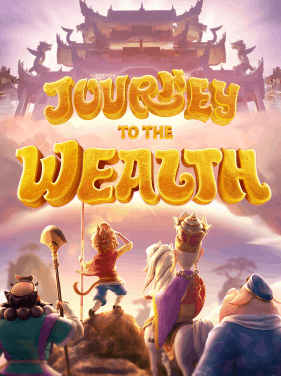 Journey to the Wealth demo