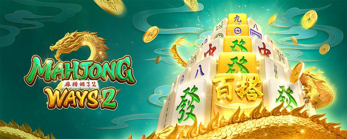 Mahjong Way 2 bg