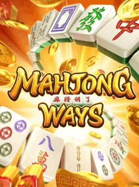 Mahjong Way demo