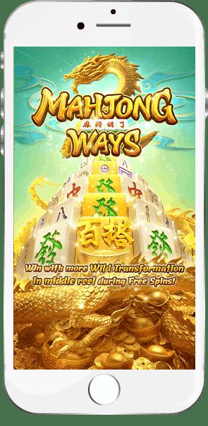 Mahjong-Way2-mobile