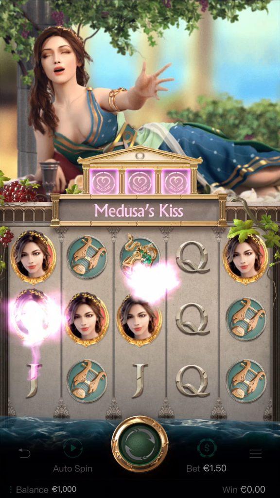Medusa_MedusaKiss