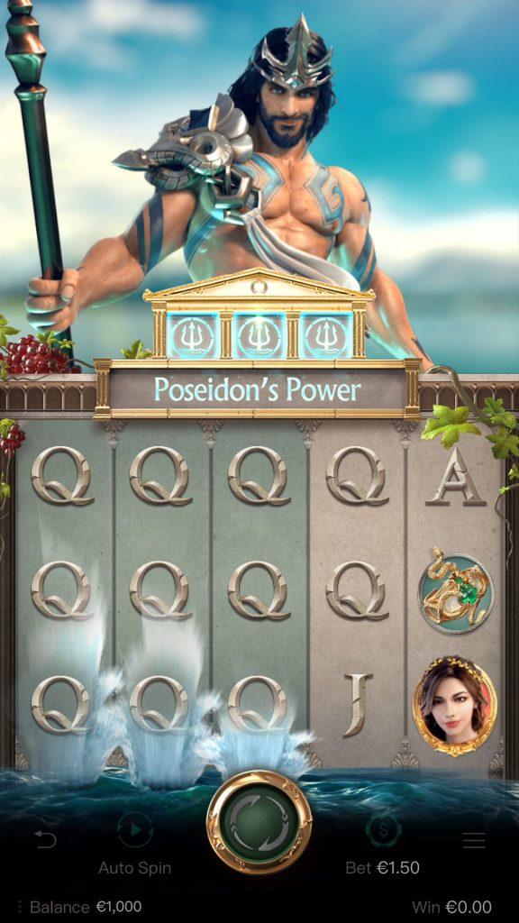 Medusa_PoseidonPower