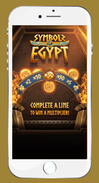 รีวิว PG SLOT SYMBOLS OF EGYPT