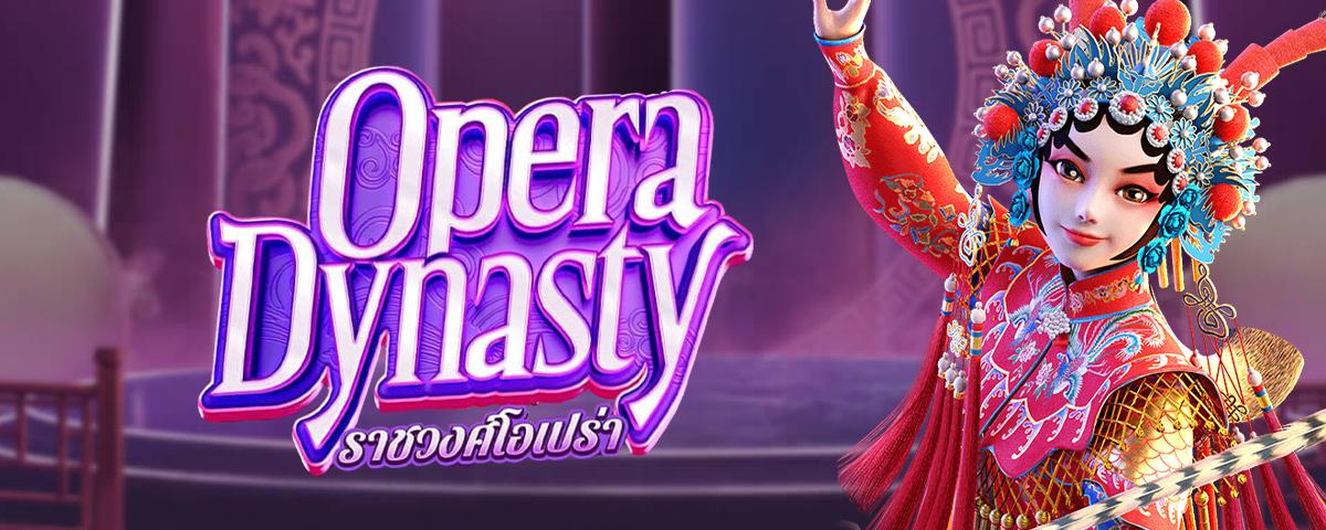 Opera Dynasty bg