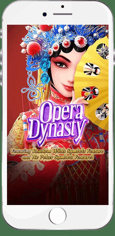 Opera-Dynasty-phon