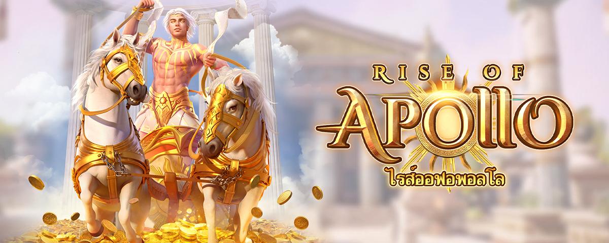 Rise of Apollo bg