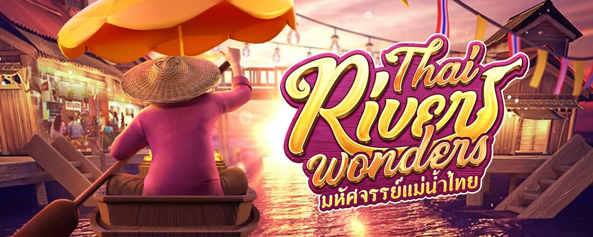 Thai River Wonders bg