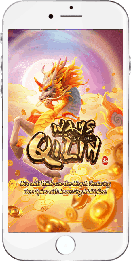 Ways of the Qilin mobile