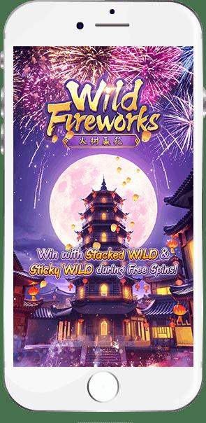Wild-Fireworks-mobile