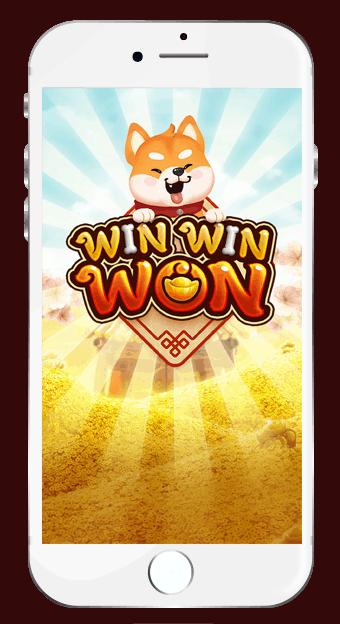 รีวิว PG SLOT WIN WIN WON