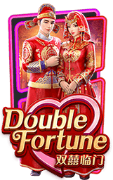 double-forjune