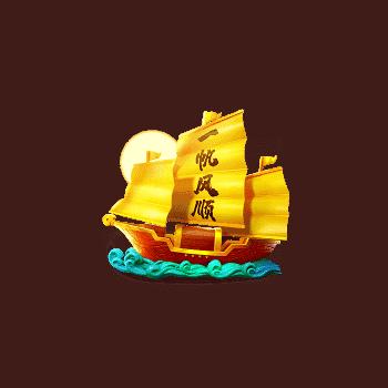 golden junk Way of Qilin