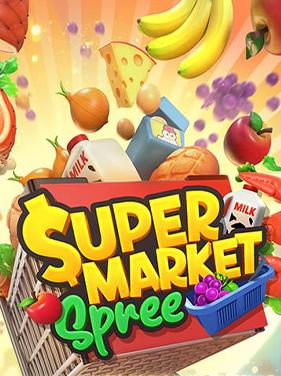 ปกหน้าเกม Supermarket Spree