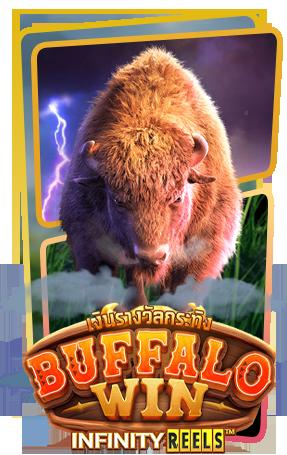 buffalo win game