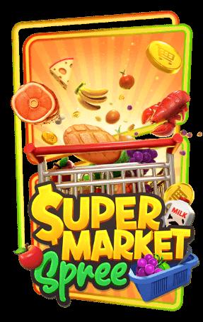 Supermarket Spree game