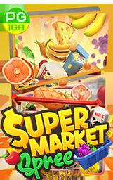 กรอบ Supermarket Spree