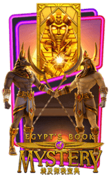 egypts-book-mystery